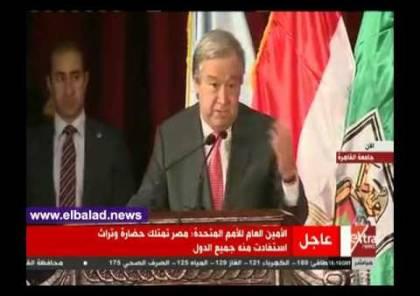فيديو: أمين عام الأمم المتحدة يسشهد بالقرآن باعتباره اول من تحدث عن حماية اللاجئين