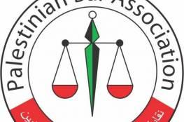 """""""نقابة المحامين"""" تساهم بمبلغ 50 ألف دولار لدعم إمكانيات وزارة الصحة في مواجهة """"كورونا"""""""