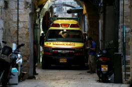 """يديعوت احرنوت: """"عباس استقبل منفذ عملية القدس كالملوك""""!"""