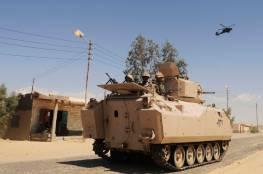 الجيش المصري: مقتل 105 إرهابيين في سيناء