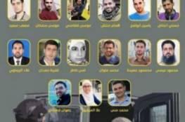 الصحفيون المعتقلون: الاحتلال يمارس التعذيب النفسي ضدنا منذ 7 أيام