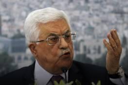 """صحيفة عبرية :دول عربية تقول ان """" أبو مازن ورطنا مع إدارة الرئيس ترامب """""""