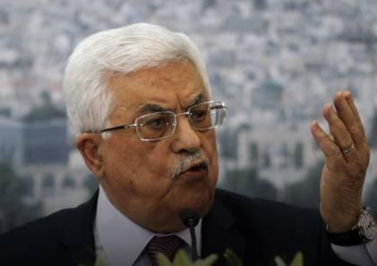 الرئيس: القضية الفلسطينية تمر في أصعب الظروف والمصالحة بتمكين الحكومة بشكل كامل في غزة