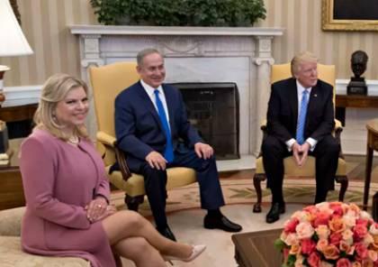 """موقع عبري يشن هجوما : زوجة """"نتنياهو"""" تتعرى أمام """"ترامب"""""""