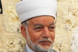 «مفتي القدس» يحذّر الحوثيين من غضبة المسلمين بعد استهداف مكة