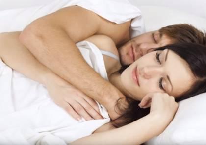 كم تحرق ممارسة الجنس من السعرات الحرارية؟