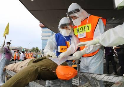 """الاحتلال ينفذ تدريبا كبيرا لفحص جهوزية الحرب بمستشفى """"شيبا"""" بتل هشومير اليوم"""