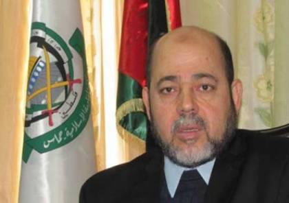 أبو مرزوق يوجه رسالة إلى الرئيس عباس !