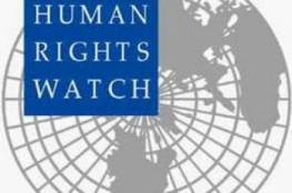 """مصر تحجب موقع """"هيومان رايتس ووتش"""""""