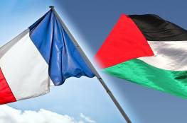 فرنسا تقبل بتسمية شوارع بأسماء مدن فلسطينية