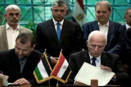 """طالع : نص """"الورقة المصرية"""" للمصالحة الفلسطينية.. وهذا اهم ما جاء فيها"""