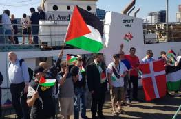 """لكسر الحصار .. انطلاق """"سفينة الحرية 3"""" من غزة نحو العالم"""