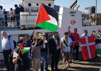 انطلاق رحلة بحرية ثالثة تنطلق من غزة