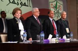 مباشر : وقائع اليوم الثاني للمؤتمر العام السابع لحركة فتح