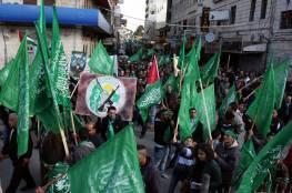 حماس سترفض أي شروط قد يطرحها وفد حركة فتح القادم الى غزة
