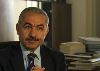 اشتية يبحث مع القنصل البلجيكي والممثل المالطي التطورات السياسية وتعزيز التعاون