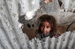 القيادة الفلسطينية ترفض دعوة واشنطن لبحث الوضع في قطاع غزة