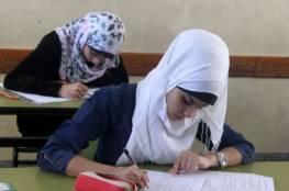 الصحة بغزة تضاعف جهود الرعاية الصحية في لجان امتحانات الثانوية العامة