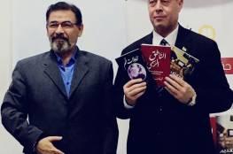 سفير فلسطين بالقاهرة يشارك في حفل توقيع كتب الوحيدي