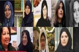 السعودية تستعد لإحالة الناشطات المعتقلات إلى القضاء