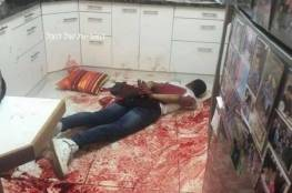 """صورة.. الشاباك ينشر صورة منفذ عملية """"حلميش"""" عمر العبد اثناء اعتقاله"""