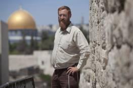 """""""غليك"""" يقود اقتحامات استفزازية جديدة للمسجد الأقصى"""