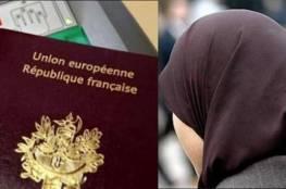 فرنسا تحرم مسلمة من الجنسية لانها رفضت مصافحة مسؤولين