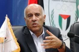 الرجوب يتنازل عن ساحة البراق للإسرائيليين مقابل المسجد الأقصى للفلسطينيين