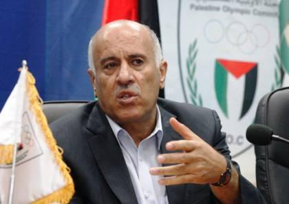 الرجوب يكشف اسماء وفد حركة فتح المتوجه للقاء وفد حماس بالقاهرة منتصف الأسبوع