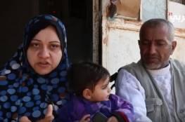 فيديو: أم من غزة رزقت بطفلة بعد انتظار 13 عاما تتمنى الموت لهذا السبب