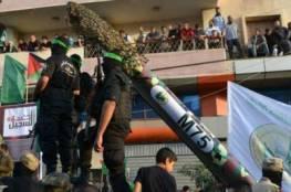 كتائب القسام تعلن تطويرها صواريخ يتجاوز مداها 160 كيلومترا
