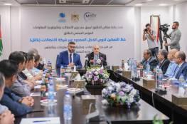 لأول مرة في فلسطين :إطلاق خط التمكين للإنترنت لذوي الدخل المحدود