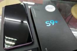 """مزايا وعيوب """"سامسونج جالاكسي S9"""""""
