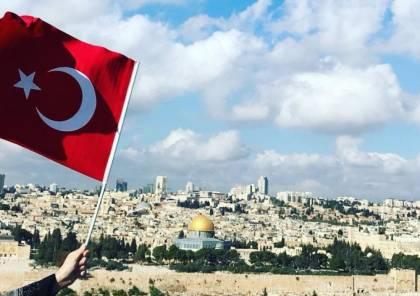 صحيفة عبرية: تركيا تعمق جهودها للسيطرة على القدس الشرقية