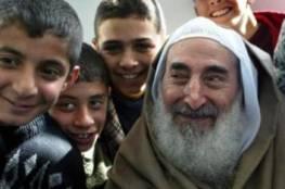 وفاة زوجة مؤسس حركة حماس الشهيد احمد ياسين بمدينة غزة