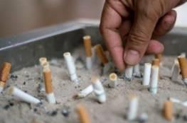 كم الوقت الذي يستغرقه النيكوتين في الجسم بعد التدخين؟