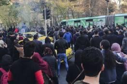 10 قتلى في ايران وتوقعات باجتماع امنيين في جلسة طارئة