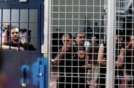 «مجدو» مسلسل إسرائيلي عن حياة الأسرى الفلسطينيين يثير عاصفة بتل ابيب