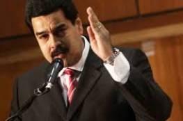 الرئيس الفنزويلي: نعترف بالقدس عاصمة أبدية لدولة فلسطين