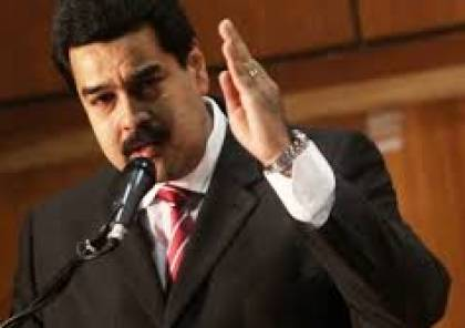 """طائرات روسية تنقل جنودا الى فنزويلا لدعم نظام الرئيس """"مادورو"""""""