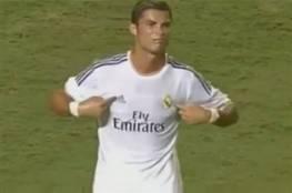 رونالدو يصب جام غضبه على فاران بعد الخسارة امام فالنسيا