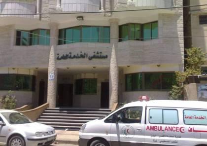 """مستشفى الخدمة العامة يصدر بياناً توضيحياً حول وفاة """"نازك اليازجي"""""""