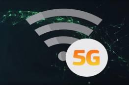 """""""5G"""".. أمريكا تشغل أسرع شبكة إنترنت منزلي في العالم!"""