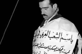 زوجة الجاسوس كوهين تبعث بهذه الرسالة إلى بشار الأسد