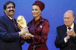 الفايننشال تايمز: حصار قطر يهدد نهائيات كأس العالم 2022
