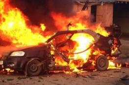 80 قتيلاً من الشيعة في انفجار سيارة مفخخة جنوب بغداد