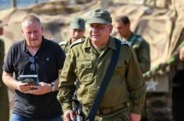 ايزنكوت : الخطوات الأمريكية ضد السلطة والاونروا تدفع الاوضاع للانفجار في وجه اسرائيل