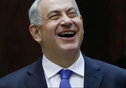 إسرائيل في قمة سلم السعادة