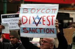 130 شركة إسرائيلية على القائمة السوداء للأمم المتحدة