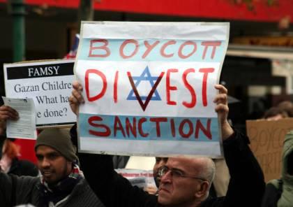 المانيا تدرس الإعلان عن الحركة الدولية لمقاطعة اسرائيل، معادية للسامية